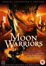 Moon Warriors (Los guerreros de la luna)