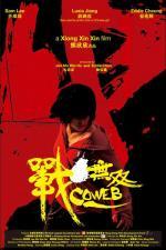 Zhang wu shuang (Coweb) (Ninja Masters)