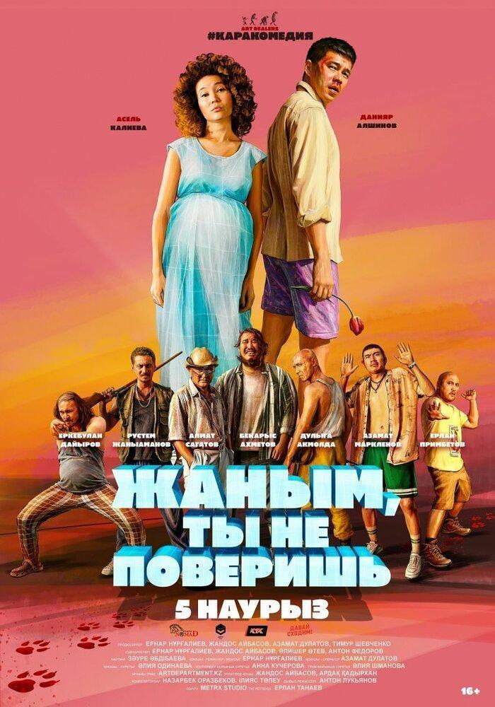Las ultimas peliculas que has visto - Página 32 Zhanym_ty_ne_poverish-121765375-large