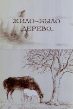 Había una vez un árbol... (C)