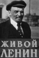 Lenin vive