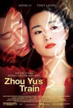 Zhou Yu de huo che (Zhou Yu's Train)
