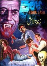 Dracula in Parkistan (The Living Corpse)