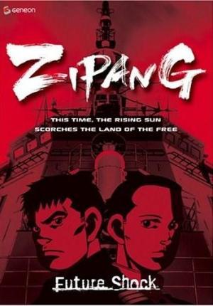 Zipang (TV Series)