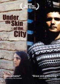 Bajo la piel de la ciudad