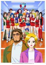 Zoku Attacker You - Kin Medal e no Michi (Serie de TV)