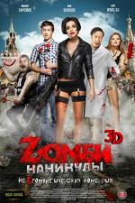 Zombie Fever (Zombie Holidays)