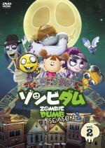 Zombie Dumb (TV Series)