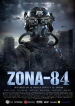 Zona-84 (C)