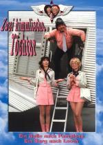 Dos chicas con ángel (Miniserie de TV)